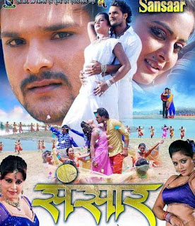 khesari lal ka film dijiye