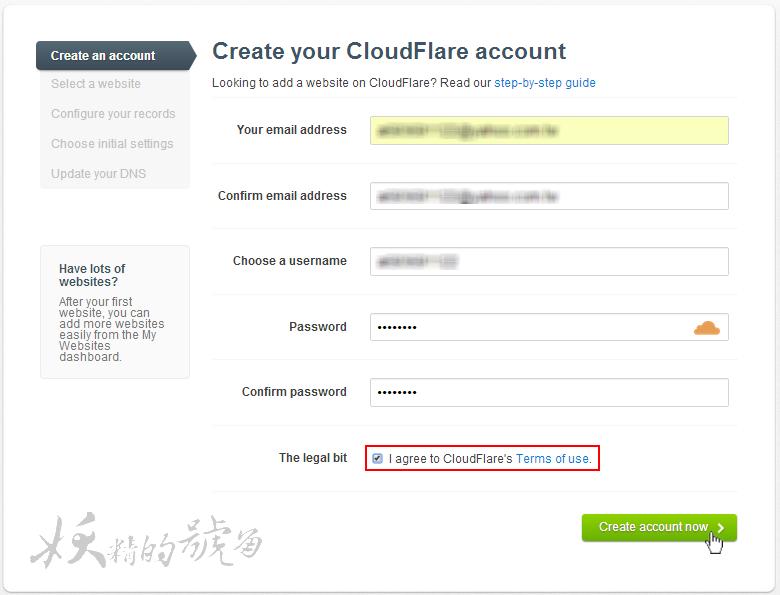 2 - CloudFlare 免費的 CDN 代理服務,加速網站讀取速度、節省主機資源