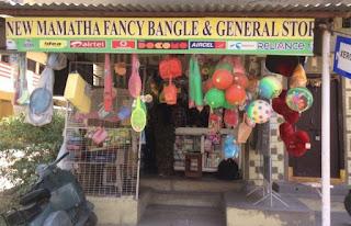 New Mamatha Fancy Bangles