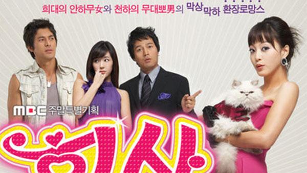 Download Drama Korea Couple or Trouble Batch Subtitle Indonesia