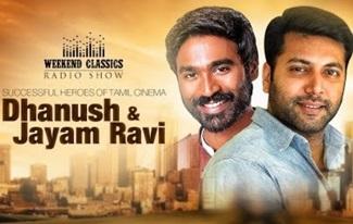 Dhanush & Jayam Ravi – Weekend Classic Radio Show | Un Paarvaiyil | Vizhigalil | Kannukkul Yedho