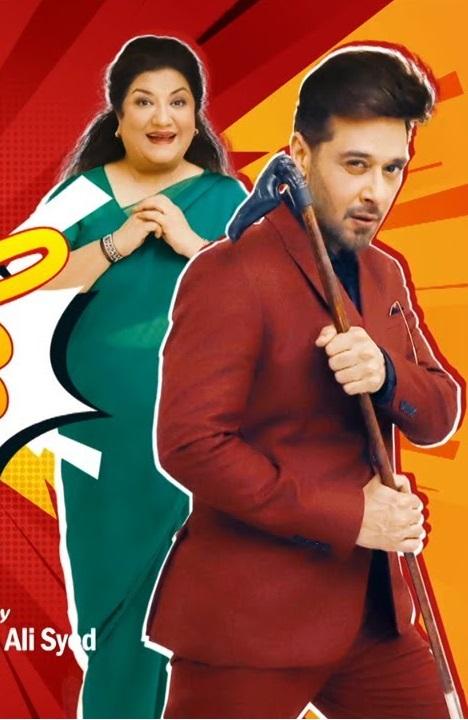 Ghanchakkar 2021 Urdu Telefilm 720p HDRip 350MB Download