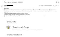 15000 в возрожденной МММ Сергея Мавроди