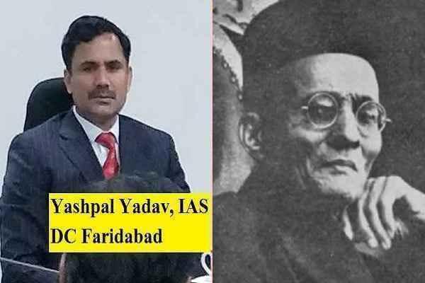faridabad-dc-ias-yashpal-yadav-greeted-veer-savarkar-on-punyatithi