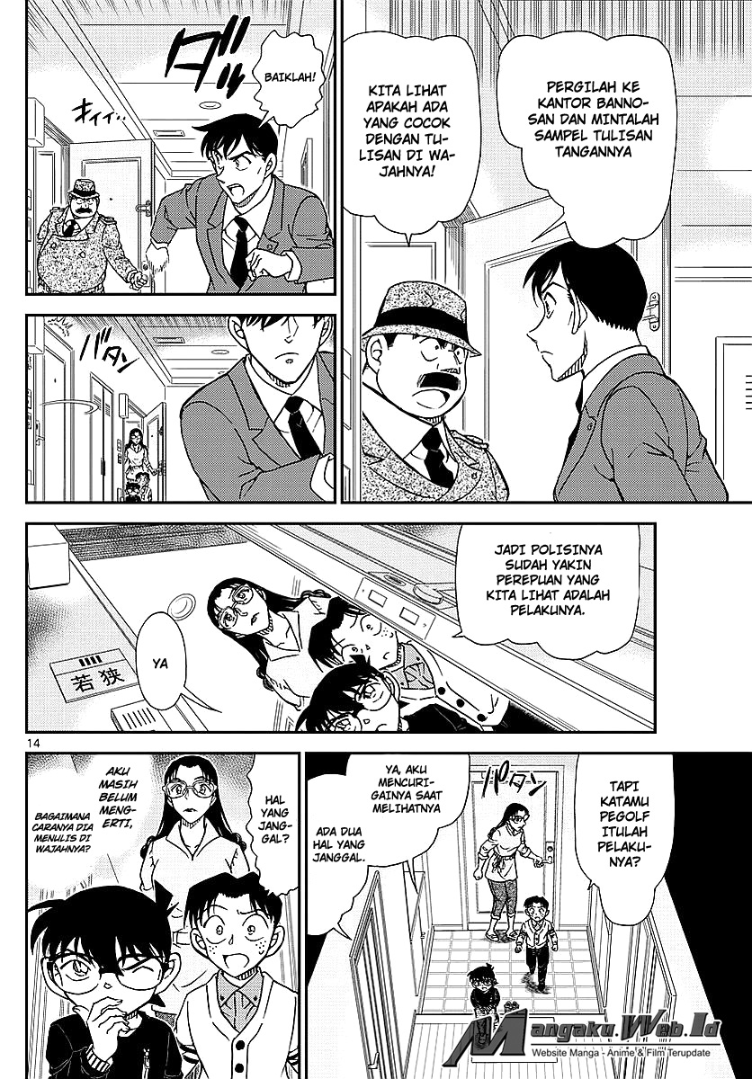 Detective Conan Chapter 979-15