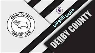 ليفربول,الدوري الانجليزي,فرق الدوري الانجليزي,الدوري الإنجليزي الممتاز الفرق,ديربي كاونتي