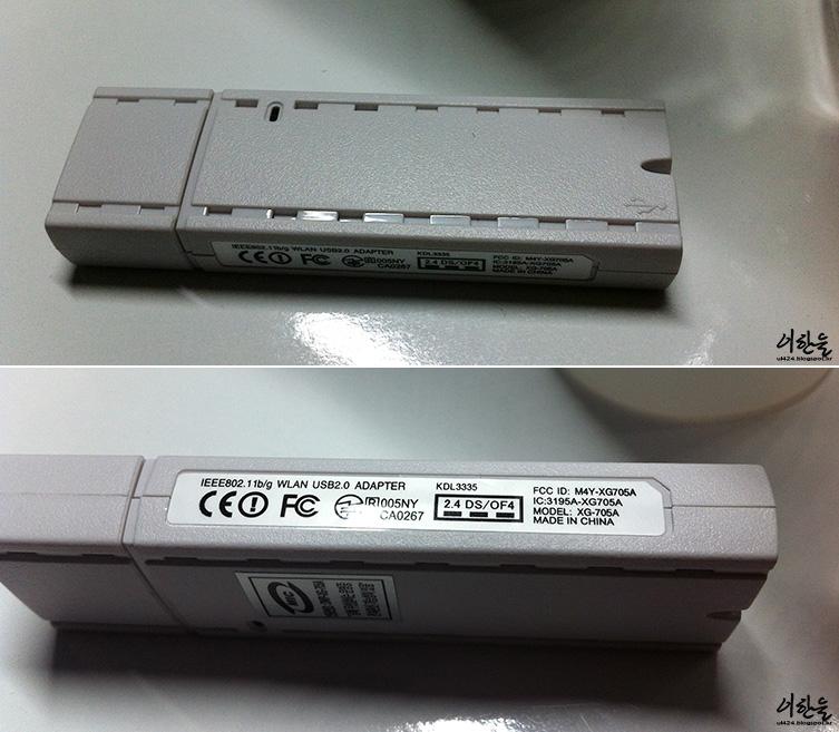 11B TÉLÉCHARGER IEEE802 0 G SAGEM DRIVER WLAN USB2