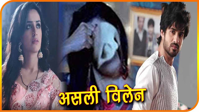 New Twist : Ahana instigates Saransh works in Rudraksh Prisha's favor in Yeh Hai Chahatein