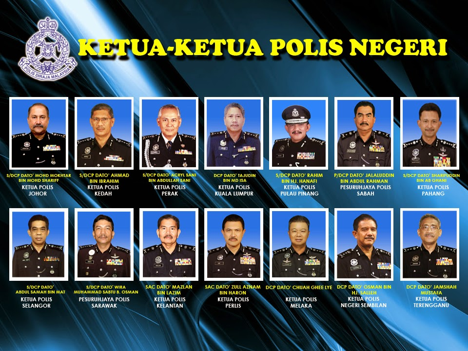 My Life Pdrm 2014