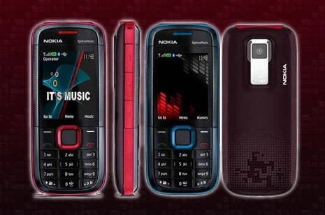 Nokia Express Music 2020 Coming Back