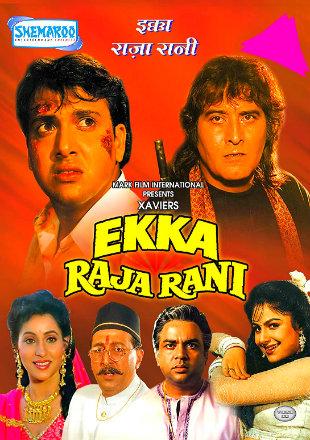 Ekka Raja Rani 1994 Full Hindi Movie Download
