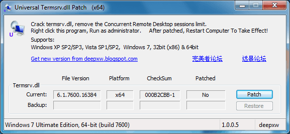 Enabling Multiple Remote Desktop Sessions in Windows XP , 7
