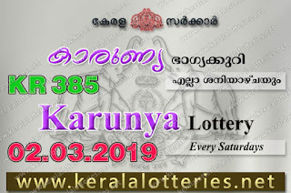 "keralalotteries.net, ""kerala lottery result 02 03 2019 karunya kr 385"", 2nd March 2019 result karunya kr.385 today, kerala lottery result 02.03.2019, kerala lottery result 2-3-2019, karunya lottery kr 385 results 2-3-2019, karunya lottery kr 385, live karunya lottery kr-385, karunya lottery, kerala lottery today result karunya, karunya lottery (kr-385) 2/3/2019, kr385, 2.2.2019, kr 385, 2.3.2019, karunya lottery kr385, karunya lottery 02.03.2019, kerala lottery 2.3.2019, kerala lottery result 2-3-2019, kerala lottery results 2-3-2019, kerala lottery result karunya, karunya lottery result today, karunya lottery kr385, 2-3-2019-kr-385-karunya-lottery-result-today-kerala-lottery-results, keralagovernment, result, gov.in, picture, image, images, pics, pictures kerala lottery, kl result, yesterday lottery results, lotteries results, keralalotteries, kerala lottery, keralalotteryresult, kerala lottery result, kerala lottery result live, kerala lottery today, kerala lottery result today, kerala lottery results today, today kerala lottery result, karunya lottery results, kerala lottery result today karunya, karunya lottery result, kerala lottery result karunya today, kerala lottery karunya today result, karunya kerala lottery result, today karunya lottery result, karunya lottery today result, karunya lottery results today, today kerala lottery result karunya, kerala lottery results today karunya, karunya lottery today, today lottery result karunya, karunya lottery result today, kerala lottery result live, kerala lottery bumper result, kerala lottery result yesterday, kerala lottery result today, kerala online lottery results, kerala lottery draw, kerala lottery results, kerala state lottery today, kerala lottare, kerala lottery result, lottery today, kerala lottery today draw result"