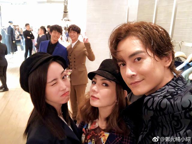Joe Cheng, Janine Chang, Ella Chen