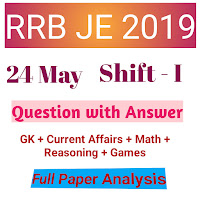 RRB JE 24 MAY 2019 First Shift Question with Answer