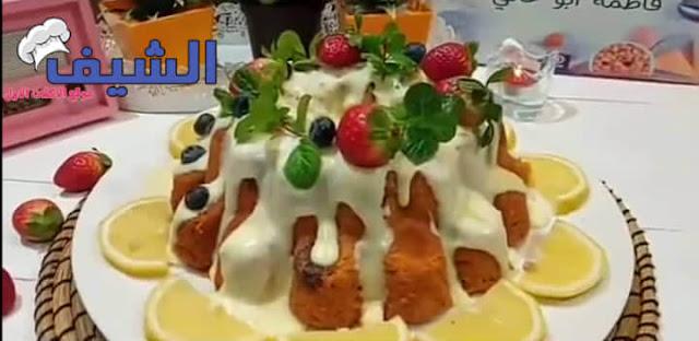 طريقة عمل الكيكة الهشة فاطمة ابو حاتي