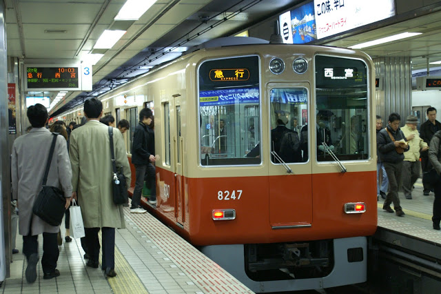 5 Jenis Kereta di Jepang #MeisUniqueBlog