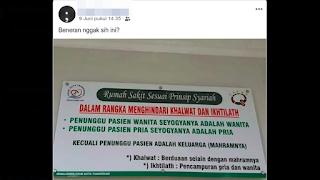 RSUD Kota Tangerang Terapkan Prinsip Syariah