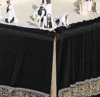Khana Kaba Othoba  Kaaba Pics HD 2020 | Kaaba Photo Gallery Images For Facebook Instagram Whatsapp DP