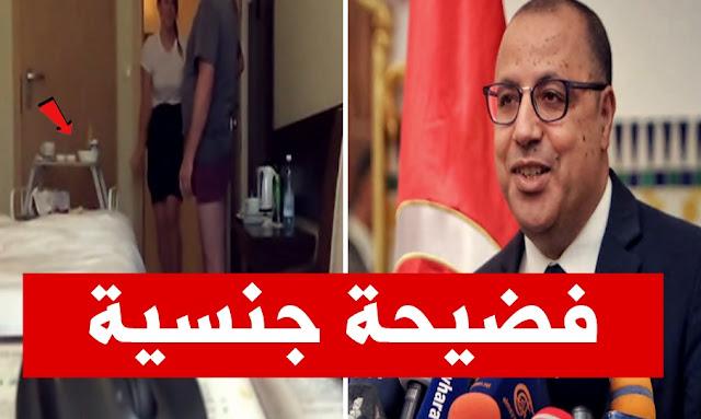 فضيحة جنسية لـ هشام المشيشي hichem mechichi