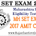 Maharashtra MH SET Exam 2017 Admit Cards Download Online