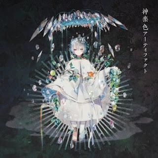 mafumafu – Kagurairo Artifact (Album)