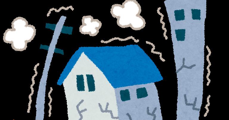 地震のイラスト「揺れる街」 | かわいいフリー素材集 いらすとや