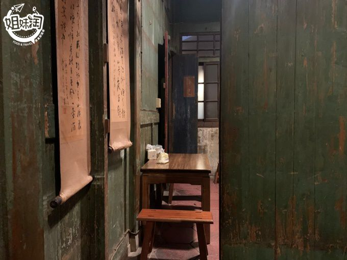 老厝1933-台南美食