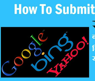 How to submit google, bing or yahoo