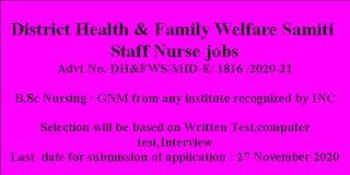 Staff Nurse jobs- District Health & Family Welfare Samiti