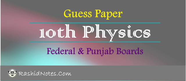 10th Class Physics Guess Paper 2020