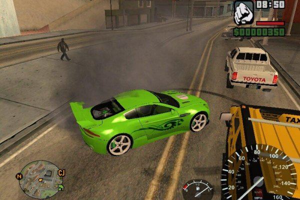 GTA San Andreas Extreme Edition 2011 - SK TECHNICAL SUPPORT ™
