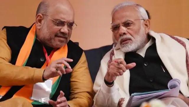 केंद्र सरकार ने दिल्ली से इस बिल को हटा दिया, ओर लागू किया नया बिल