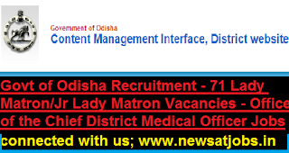 govt-of-odisha-female-staff-71-recruitment