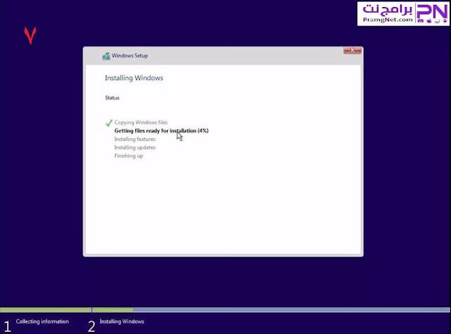 تثبيت ويندوز 10 نسخة ال IOS