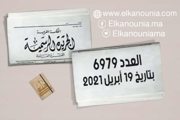 الجريدة الرسمية عدد 6979 الصادرة بتاريخ 6 رمضان 1442 (19 أبريل 2021) PDF
