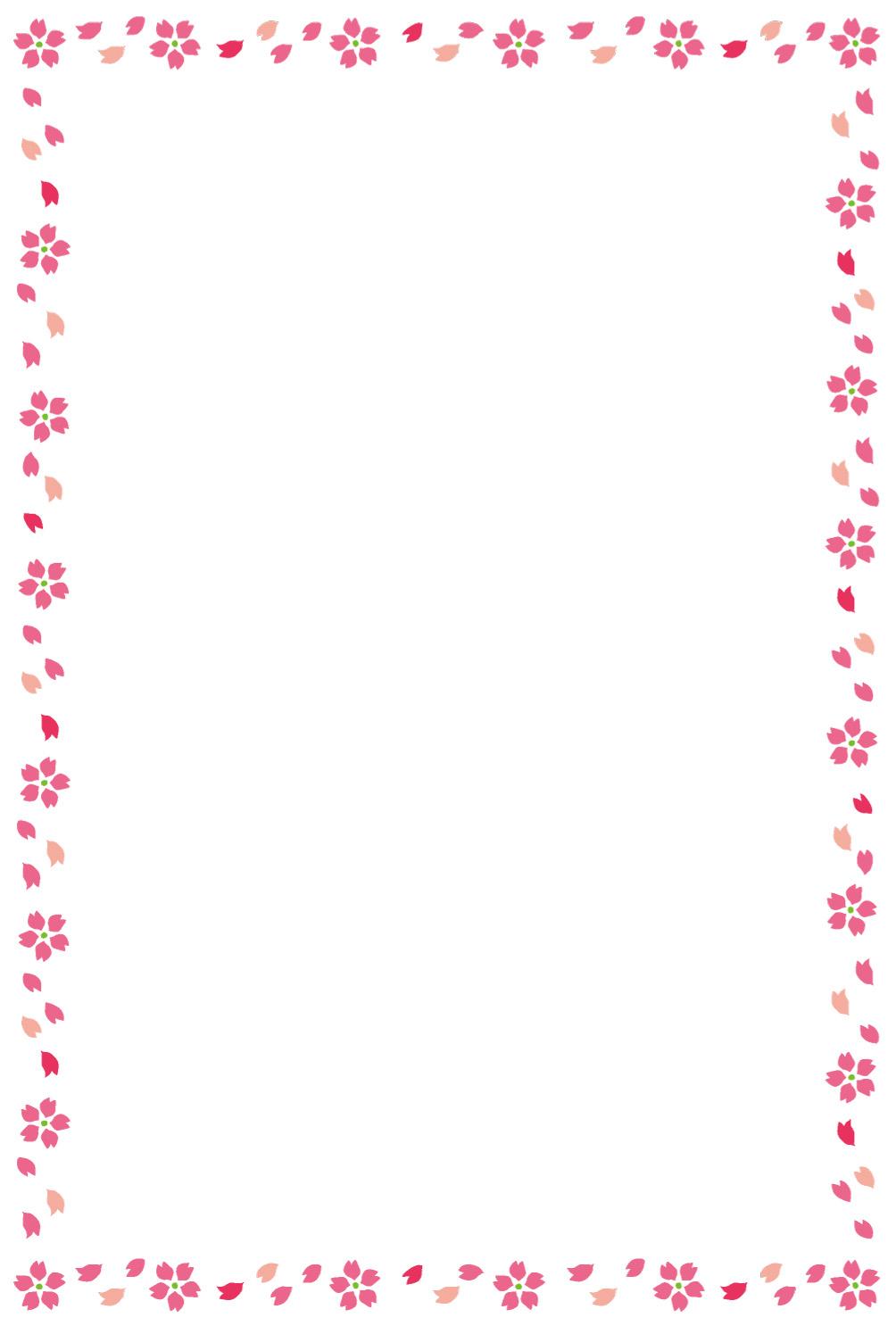桜のイラストフレーム(枠)