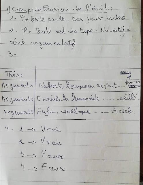 تصحيح موضوع اللغة الفرنسية شهادة التعليم المتوسط 2019
