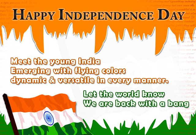 independence-day-sms-in-english