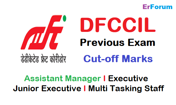 dfccil-exam-cutoff