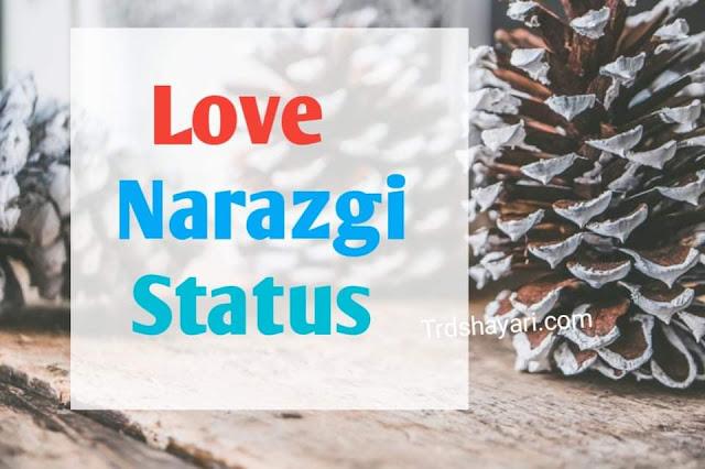 Love narazgi status