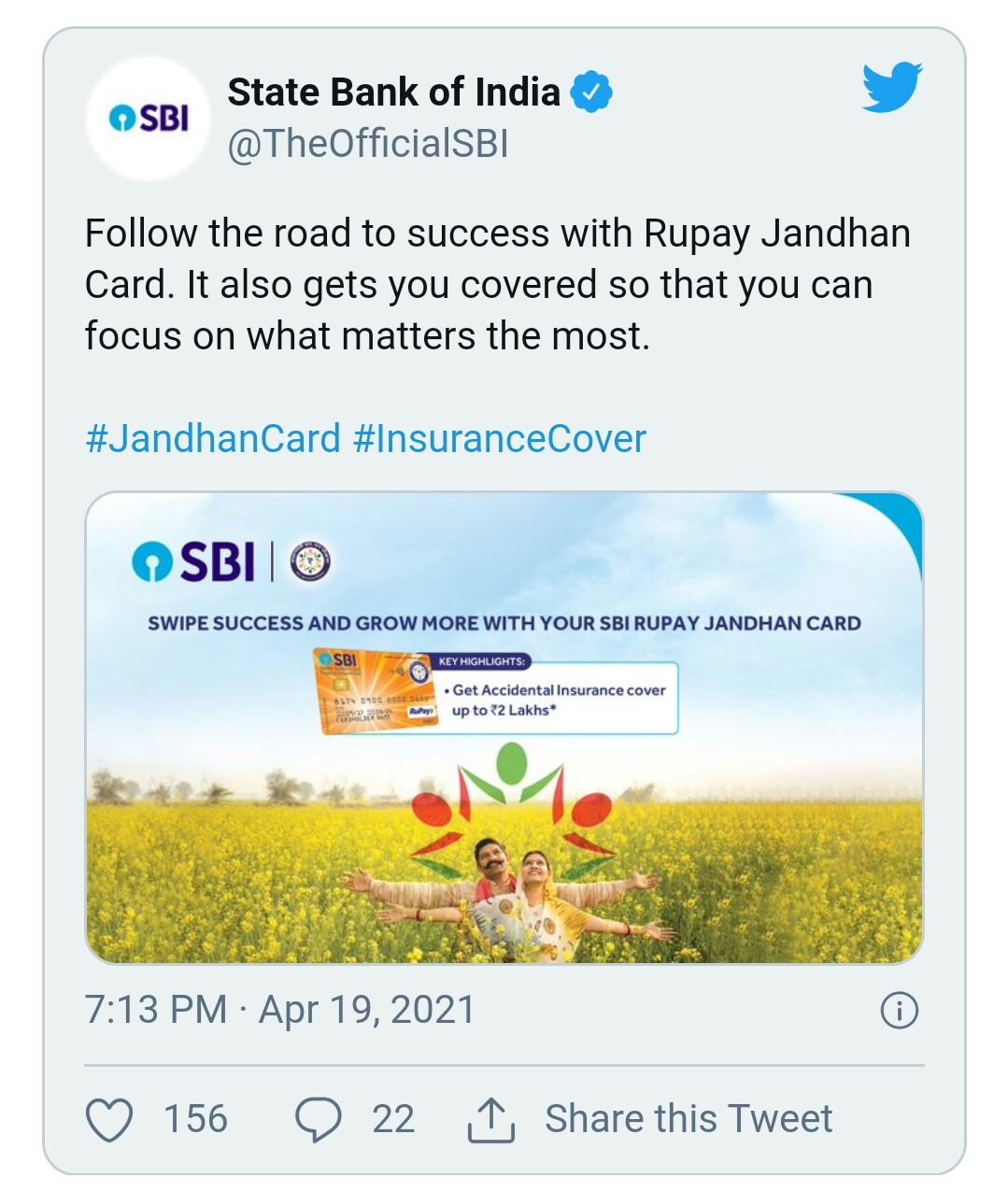 SBI Bank में आपका जन धन Account है तो आपको 2,00,000 तक का फायदा मिलेगा