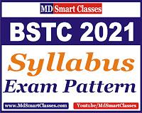 rajasthan bstc syllabus, bstc syllabus 2021, download bstc syllabus, pre bstc 2021 syllabus, deled syllabus