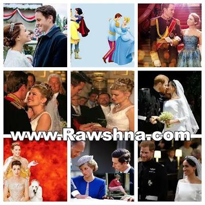 أفضل أفلام زواج الأمير و الأميرة على الإطلاق