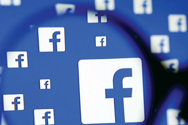 بعد يوتيوب.. فيسبوك يواجه مشاكل تقنية صباح اليوم