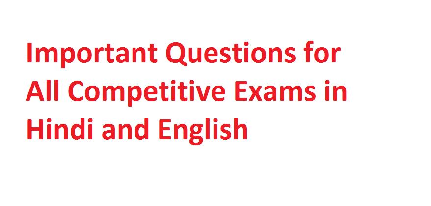 History Questions PDF