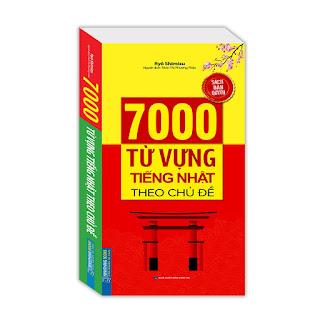 7000 Từ Vựng Tiếng Nhật Theo Chủ Đề.