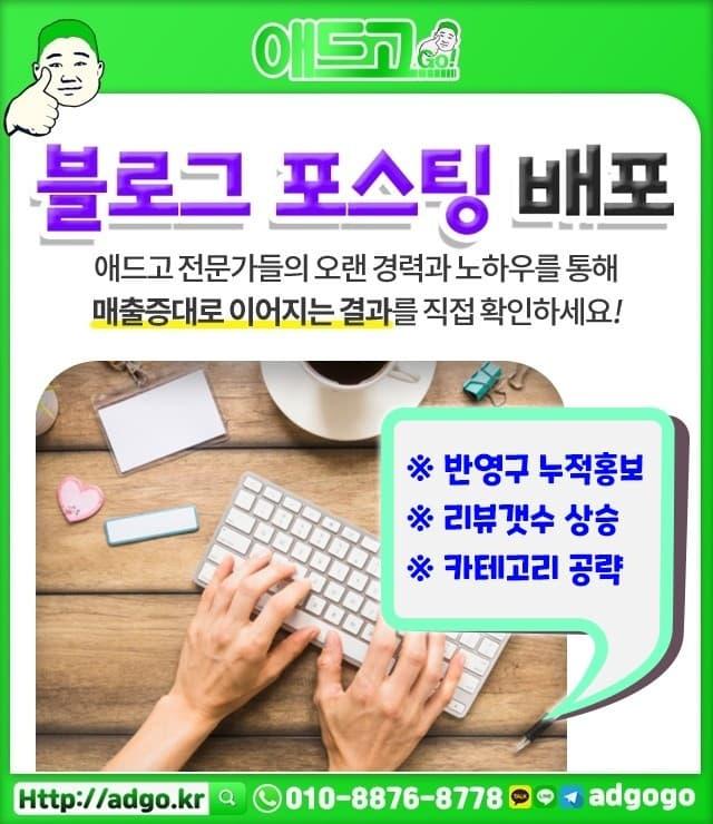경남PLC판넬제작
