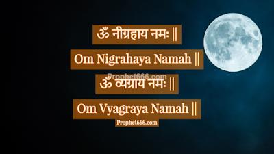 Most Powerful Vishnu Mantras for Enemy Problems