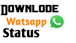 How to download WhatsApp status in 5 second.